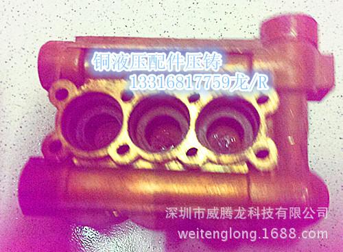 铜液压配件压铸