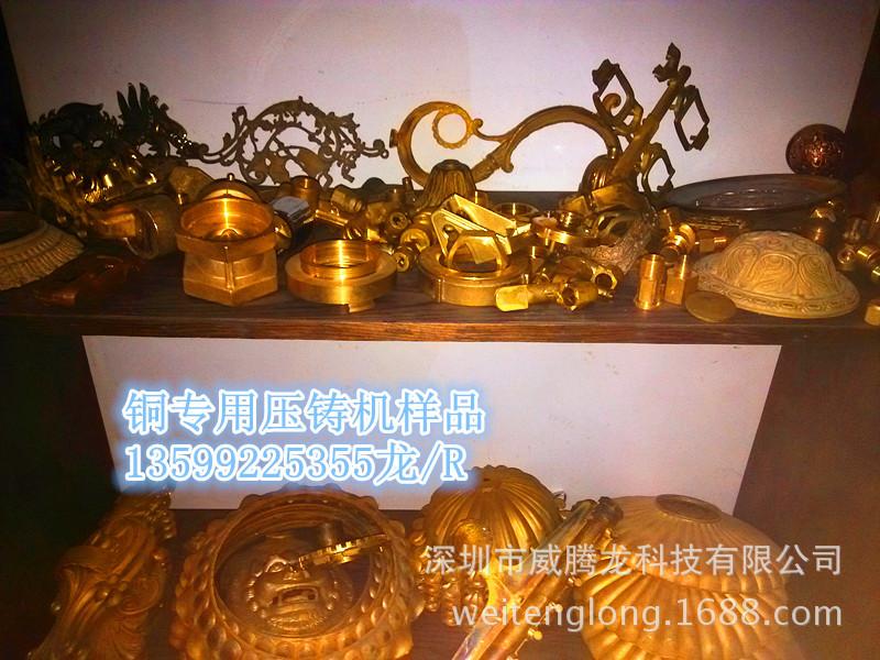 铜压铸样品