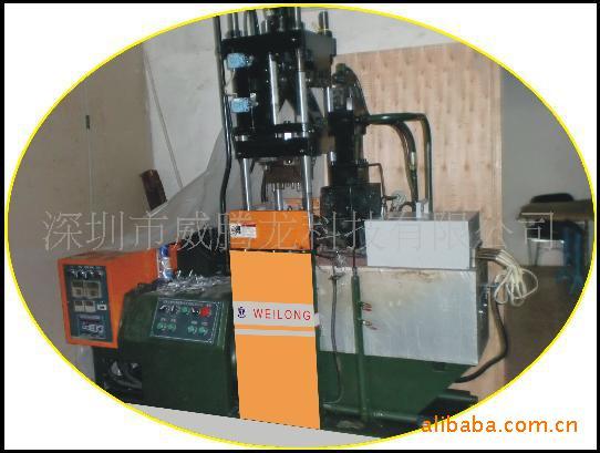 气动立式压铸 立式双滑板压铸机专业的汽车平衡块设备