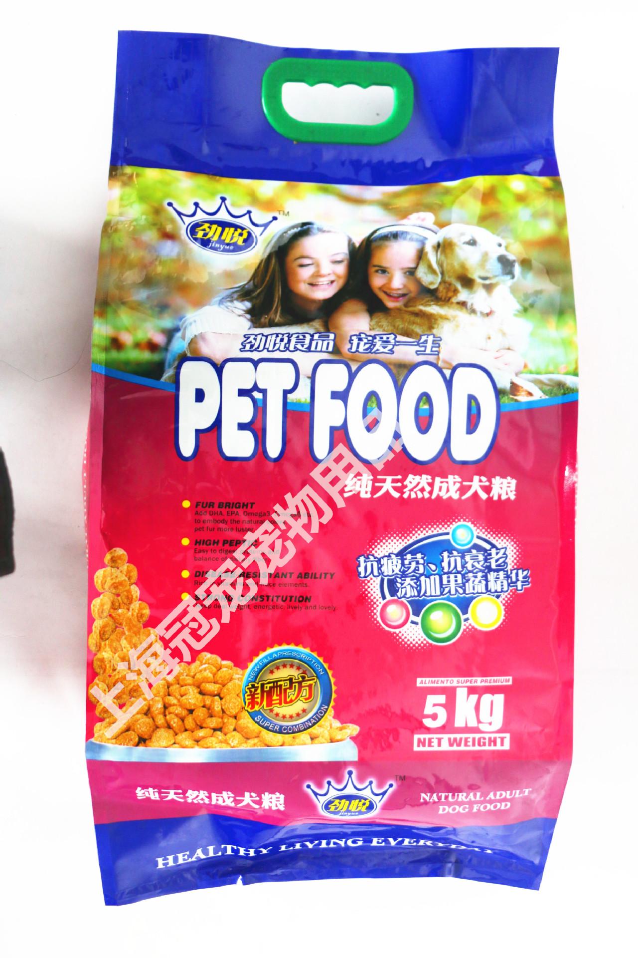 劲悦5kg天然鸡肉米饭犬粮贵宾泰迪金毛萨摩成犬狗粮