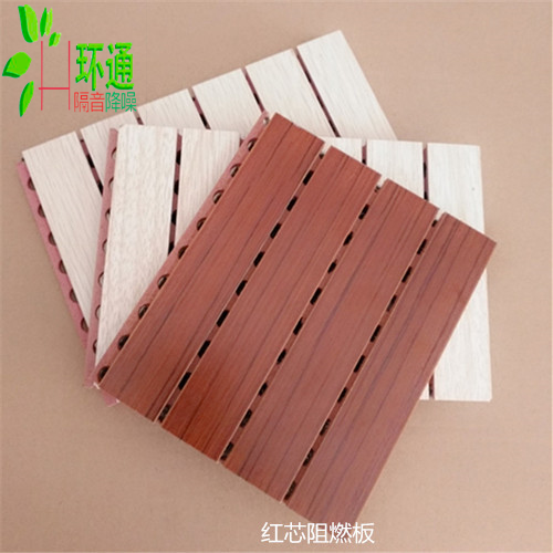 环通木质吸音板/阻燃木质吸音板厂家/B1级防火木质吸音板定制