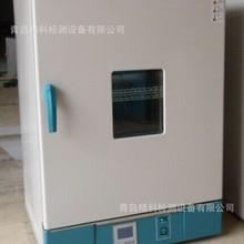 新疆、西安、北京、河北、宁波 鼓风干燥箱、高温烤箱、电
