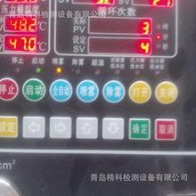 耐腐蚀盐雾试验箱、山东.河北、上海、天津、珠海恒温恒湿