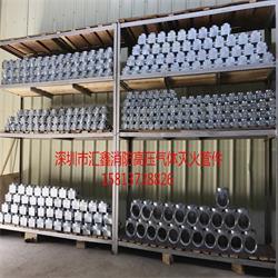 高压气体灭火管件,气体灭火高压管件,七氟丙烷高压管件