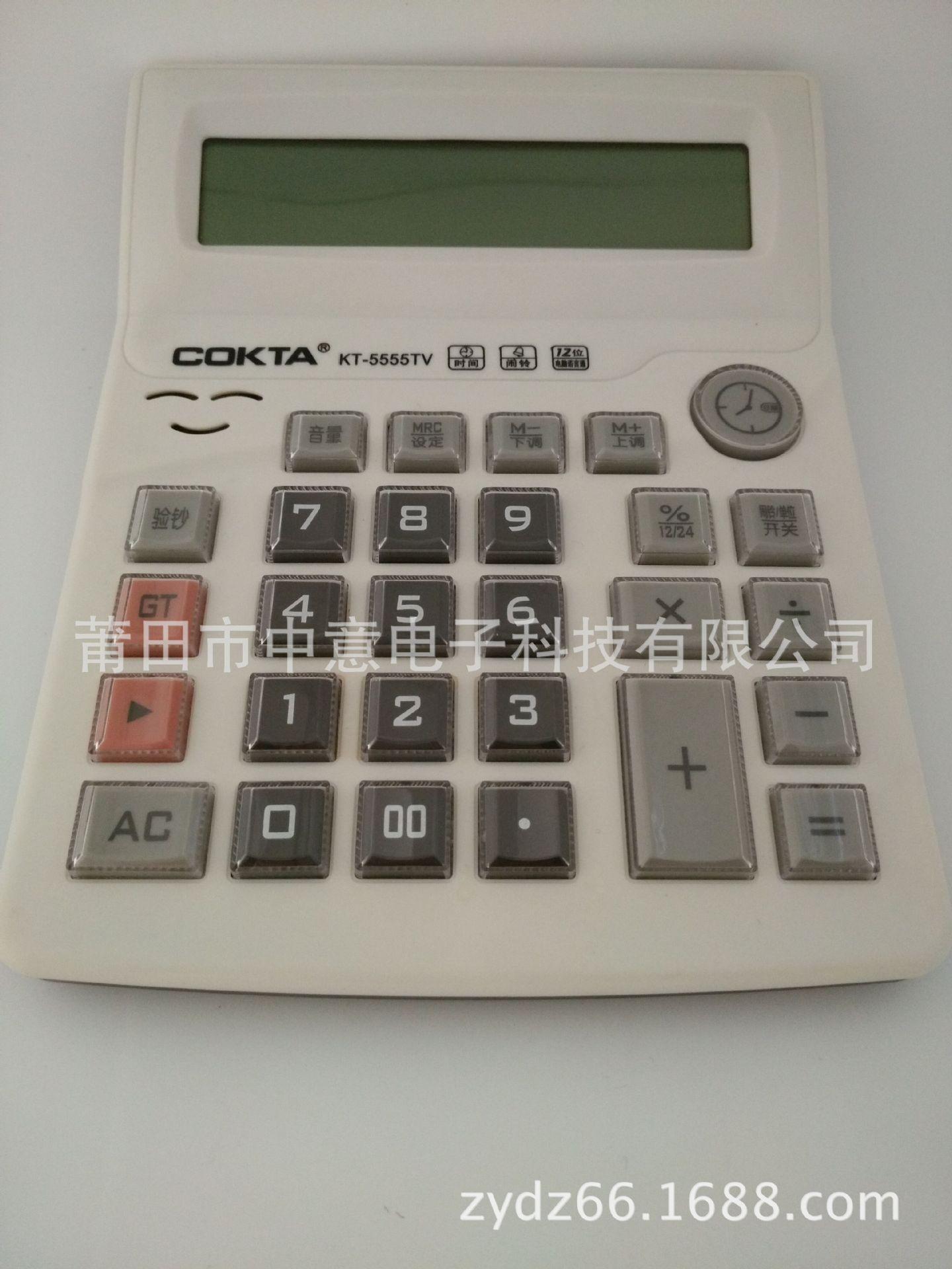 12位数台式语言机计算器,电子计算器 计算器批发 语音计算器