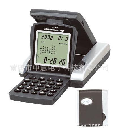 万年历计算器,8位数计算器 多功能计算器 桌面电子万年历 计算器