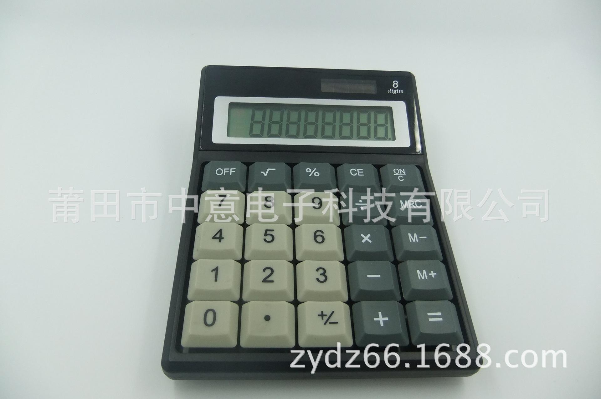 小型台式计算器,礼品计算器 电子计算器 计算器厂家