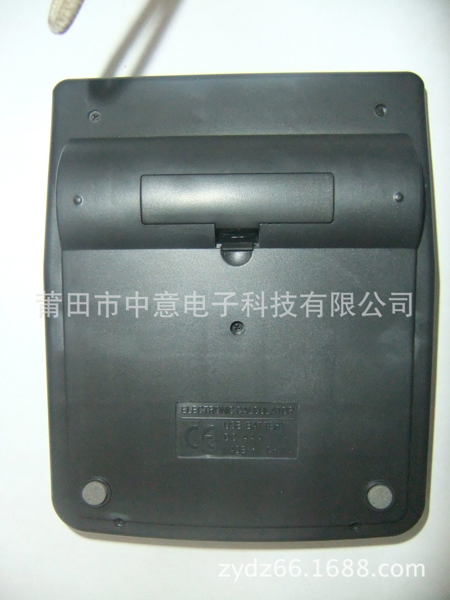 KK-800A-1背面
