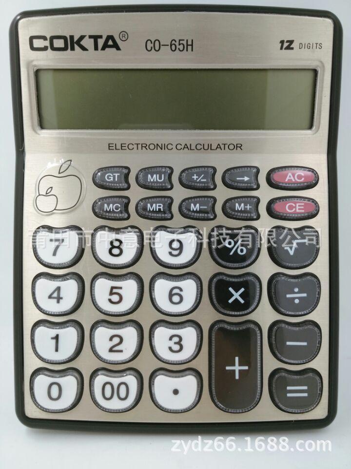 CO-65H 12位数台式计算器