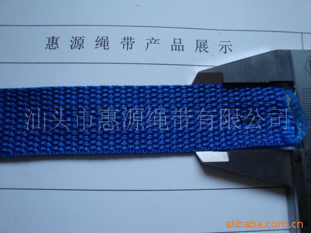 厂家供应织带, 绳带