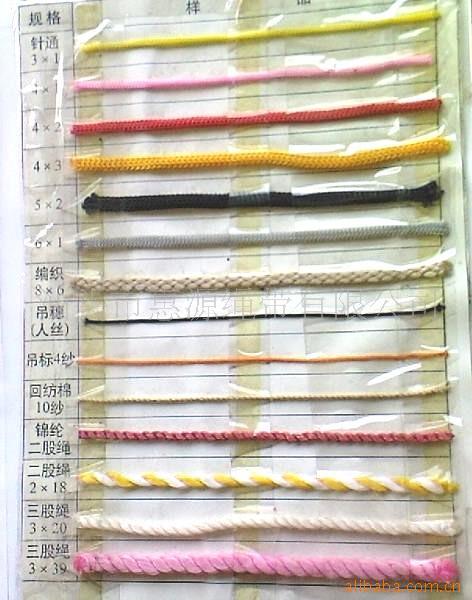 绳子厂家直销各种绳子,织带,绳带产品