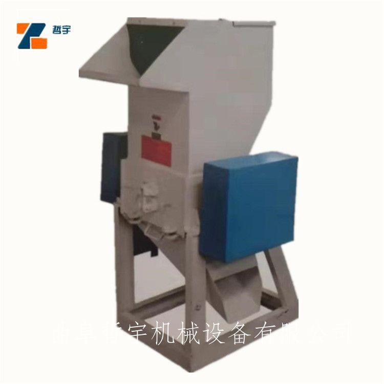 供应塑料粉碎机 矿泉水瓶粉碎机 pvc/橡胶强力粉碎机