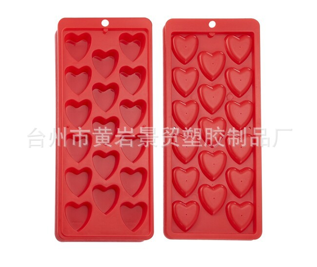 厂家直销 供应塑料心形带盖冰格 pp材质 BG-0062B