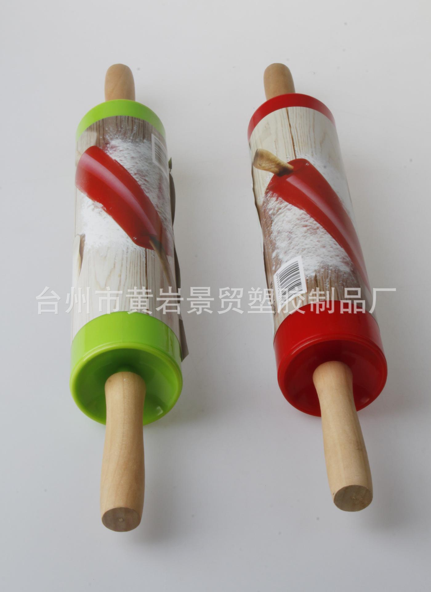 供应塑料擀面杖 擀面棍 压面棍 实木 供烤用品 GMZ-0003