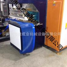 工业皮带档板焊接机,工业皮带档板熔接机,皮带裙边焊接机