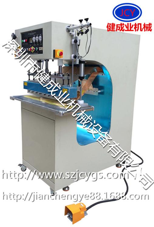 JCY-8000W