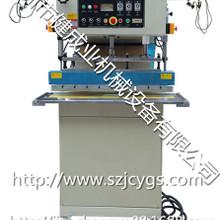 深圳市健成业服装焊接机,高周波帆布机,游泳池焊接机