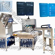 带机械手包装机,厂家批发高周波全自动包装机械设备