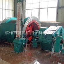 JK-3X2.2米矿井提升机 矿井提升设备 河南制造
