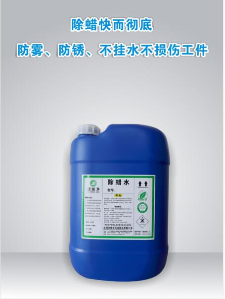 非离子表面活性剂AEO-3供应