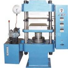 供应50T平板硫化机 平板硫化机 硫化机