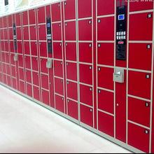 源头厂家供应24门超市电子储物柜存包柜 包邮超市电子存包