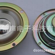2寸反边多媒体音响扬声器喇叭、52-53-60迷你音箱喇叭扬声器