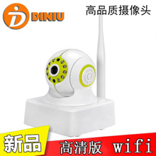 P2P高清无线远程手机监控摄像头wifi智能多功能红外线摄像