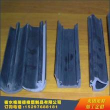供应 三元乙丙(海绵)发泡阻燃密封条 epdm橡胶发泡密封条