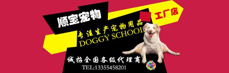 厂家直销 Dog shoes狗鞋 彩色防滑防雨宠物鞋 物超所值狗鞋