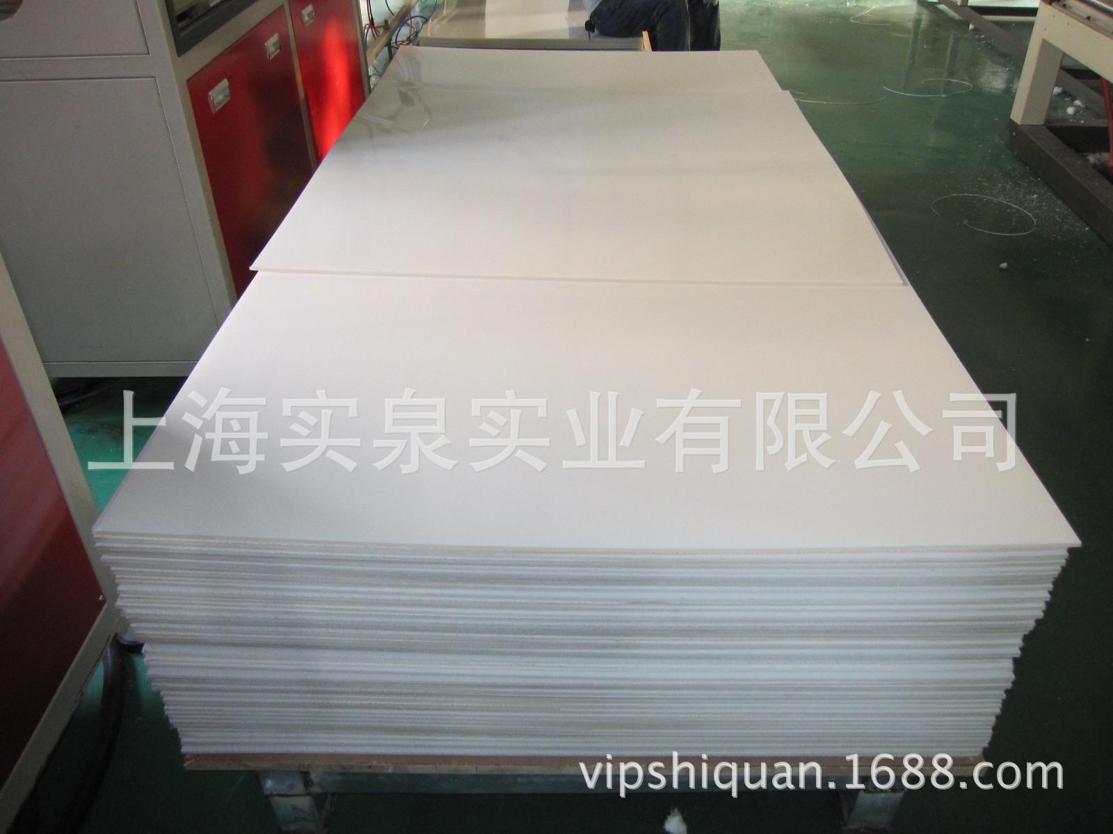 PVDF塑料板,pvdf塑料卷,生产厂家,现货直供。