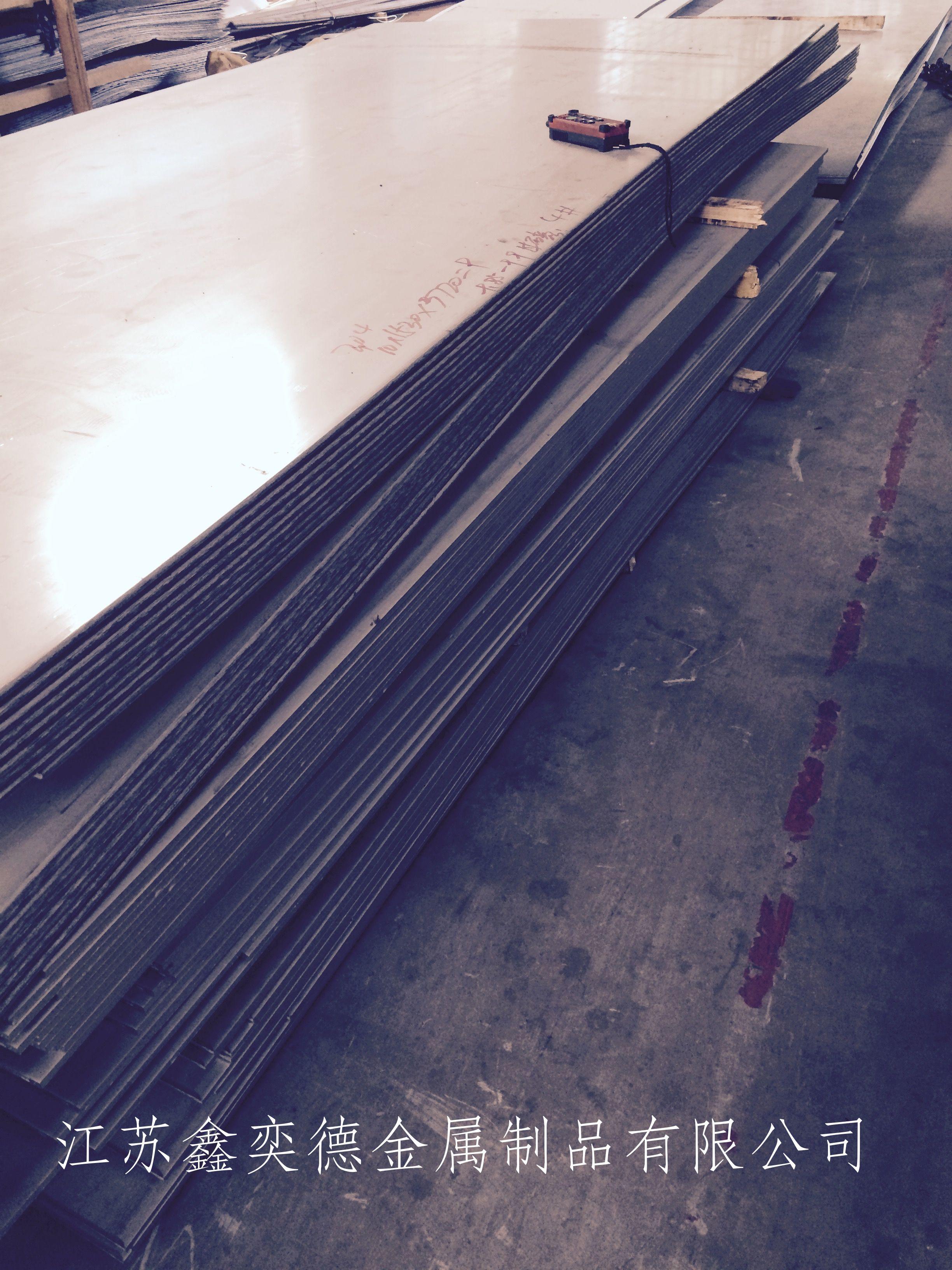 耐高温316L不锈钢板 304不锈钢板拉丝镜面抛光贴膜