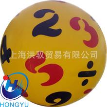 上海洪驭贸易单双色沙滩充气排球另有瑜伽蹦蹦球跳跳马厂家