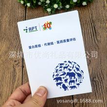 深圳工厂定制 便签本定做广告组合便签 公司广告宣传商务便签本