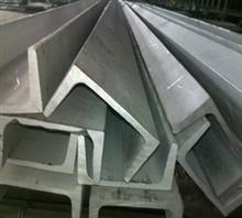 316L不锈钢槽钢厂家 不锈钢槽钢厂家  304不锈钢槽钢