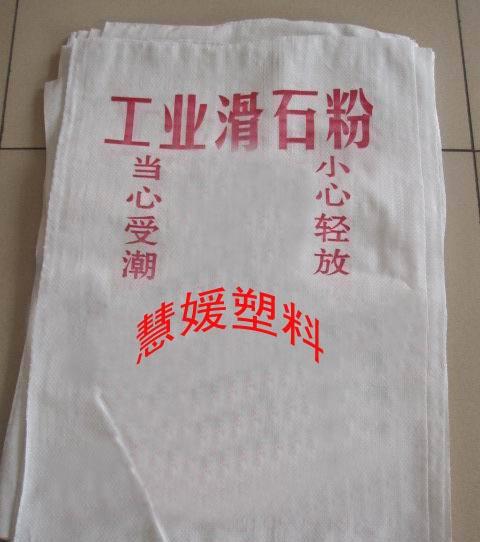 石粉编织袋