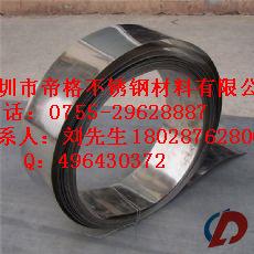 深圳厂家批发SUS201提供分条开平切断