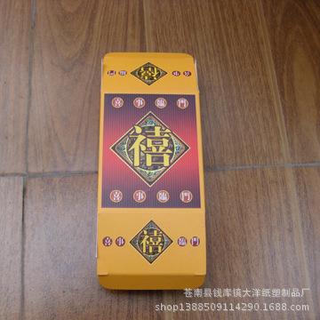 【优质供应商】糕点甜点烘焙手信食品礼品包装盒