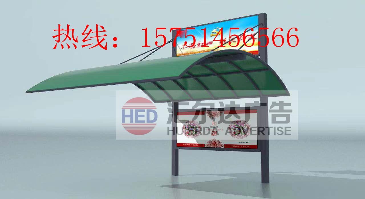人行道红绿灯遮阳棚广告牌灯箱制作生产厂家