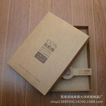 【生产厂家】批发定做 高档 环保 内衣睡衣服装包装牛皮纸盒