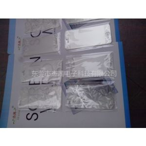 供应3D立体膜-天津通信市场-苹果4 苹果5 -3D膜大批发
