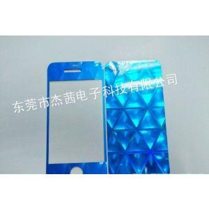 供应屏幕3D保护膜/手机保护膜/笔记本保护膜/屏幕贴膜/手机贴膜批发/东莞杰茜供应