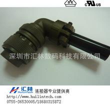 广州数控伺服电机连接器MS3108A-18-1S弯管航空插头-质量可