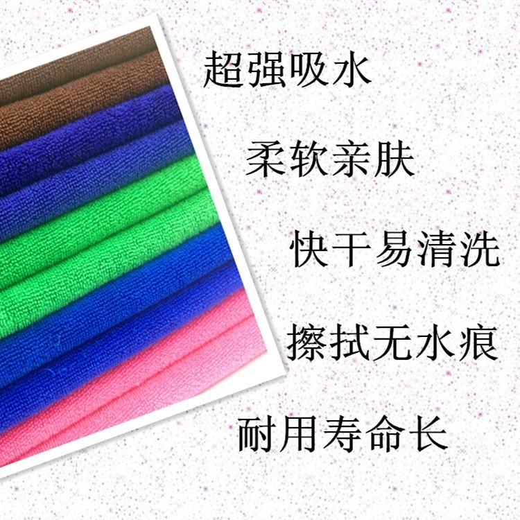 鑫磊纺织品厂家直销300g35*75cm吸水快干超细纤维毛巾 现货批发