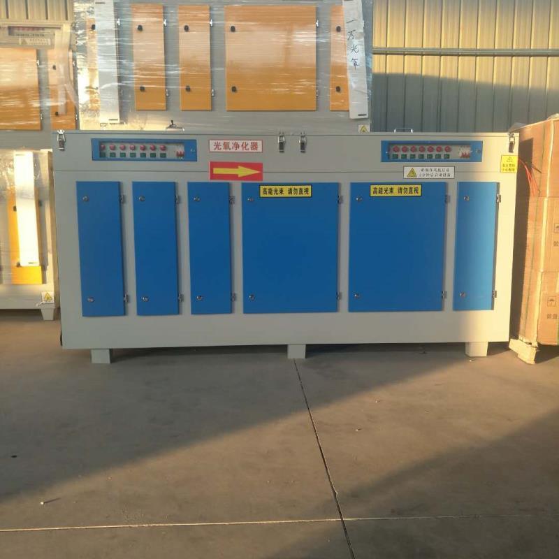 陕西宝鸡UV光氧催化设备工业废气处理 喷漆房除臭废气净化设备