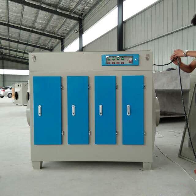 光氧催化废气处理设备厂家