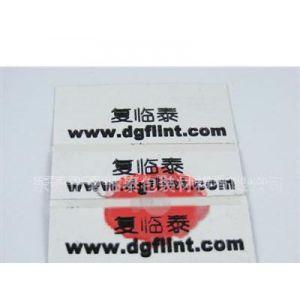供应遇水变色防伪标签、水感标签