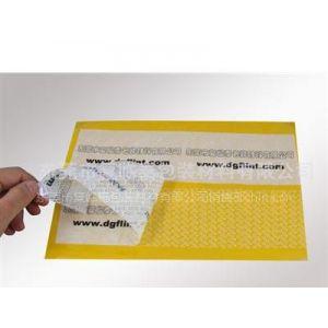 供应半转移白色防伪字模标签、不干胶防伪材料揭开留字