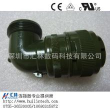 机床连接器MS3108A-20-19弯管航空插头-优质平价