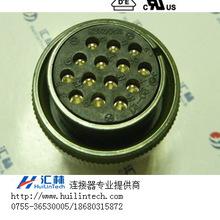 圆形电连接器MS3106A-20-27S母插头14芯航空插头-高品质